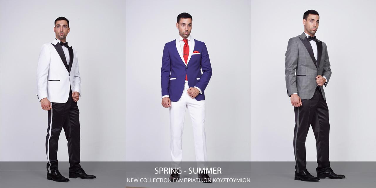 9cc67408525a Γαμπριάτικα κοστούμια Nikos Apostolopoulos